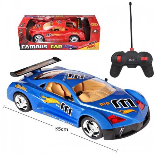 COMBO SHOW FAMOUS CAR (12)